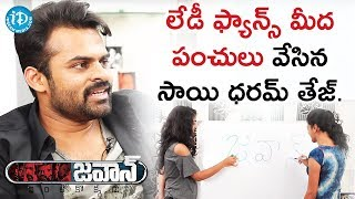 Sai Dharam Tej Teasing His Female Fans | #Jawaan || Talking Movies With iDream