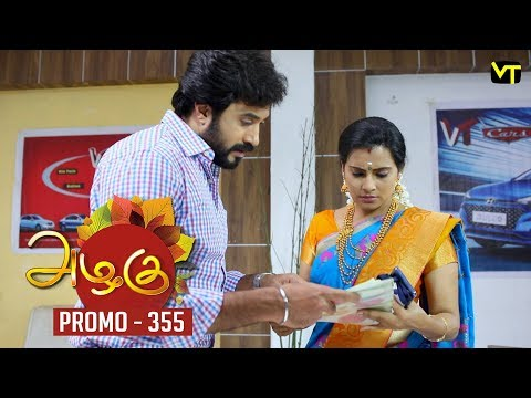 Azhagu Promo 21-01-2019 Sun Tv Serial  Online