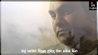 Kuda Game Maddahane - Sunil Edirisinghe
