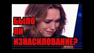 Вся правда о Диане Шурыгиной!!