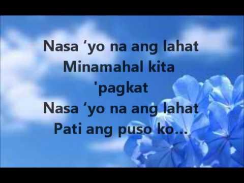 Nasa'yo Na Ang Lahat - Daniel Padilla (LYRICS)