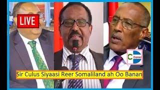 WAR DEG DEG AH; Sir Culus Siyaasi Caan ah Oo Reer Somaliland Oo Banaanka Keenay  Arin Siciid Den Iyo