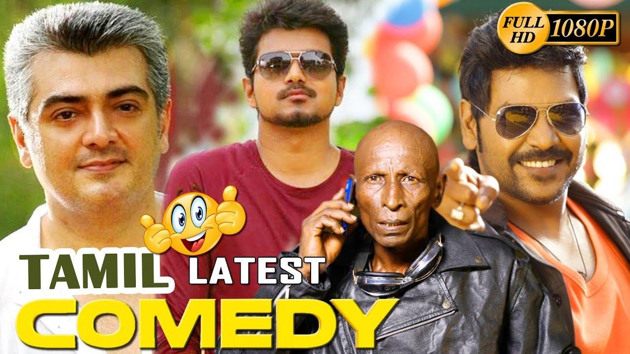 TAMIL LATEST SUPER COMEDY SCENE NEW Comedy Scene Tamil