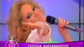 tzoulia alexandratou - mono gia sena - live @ kafes me eleni