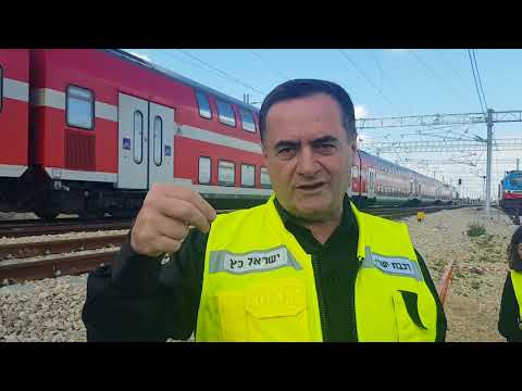 Final Stages of Jerusalem - Tel Aviv Electric Railway Fast Train