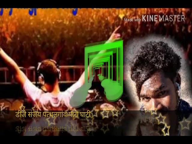 Jk music new Nagpuri DJ songs 2018  Naina tor Kamal #1