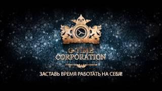 G-TIME CORPORATION Вручение 3 000 000 тенге партнерам из Алматы
