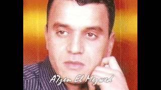 Download Galb el Tayeb Nabil Lou7ichi MP3 song and Music Video