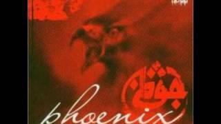 Azad - Phoenix(Instrumental)