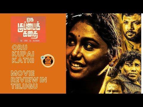 Oru Kuppai Kathai Movie Review in Telugu ...