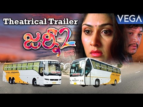 Journey 2 Movie Theatrical Trailer || Latest Tollywood Movie Trailers 2016