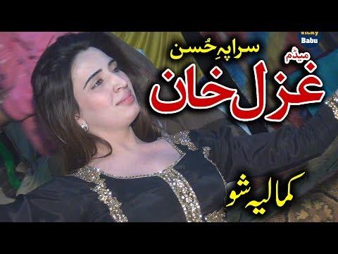 Madam Ghazal Khan | Inj Lagda Chan Mahiya | Kamalia City Show | Vicky Babu Production