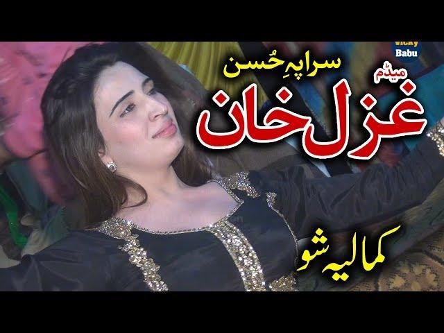 Madam Ghazal Khan |Kamalia city show | Vicky Babu Production
