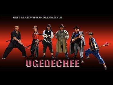 Ugedechee - Raincaster . 1 episode.  English subtitles