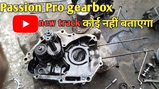 passion pro gear। passion pro gearbox fitting।passion pro gear problem।passion pro