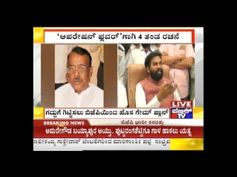 Sriramulu Approaches Pavagada Congress MLA Venkataramanappa, Doesn't Get Any Reply