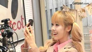 CF SNSD LG 100226 Phone Making Film.mp4