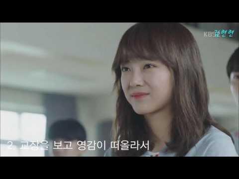 [학교 2017] 좀 작게 말하는걸 못하는 김세정(은호)과 박세완(사랑)