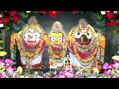 Jai Bhagwan Jagannath  Ji ki  :- Bhajan by- Roopa Bakshi