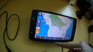 현대엠엔소프트 mappy xroad V7 네비게이션(3…