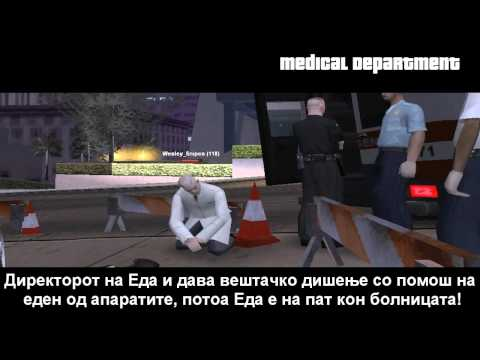 DreamWorld RolePlay Gaming Macedonia-Medical Department