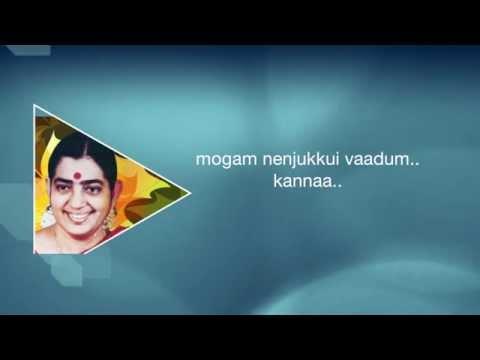 Tamil Film Song | Priya | Darling Darling | P.Susheela