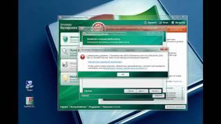 Активация Антивируса Касперского 2010 левыми ключами
