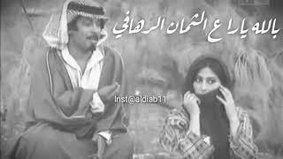 محمد العلي +ناهد الحلبي =مسلسل الدمعه الحمراء