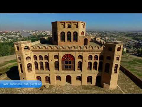 garmian Tourism in south Kurdistan