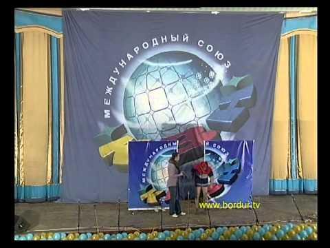 знакомства зерноград
