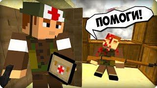 Вторая Мировая Война [ЧАСТЬ 24] Call of duty в Майнкрафт! - (Minecraft - Сериал)