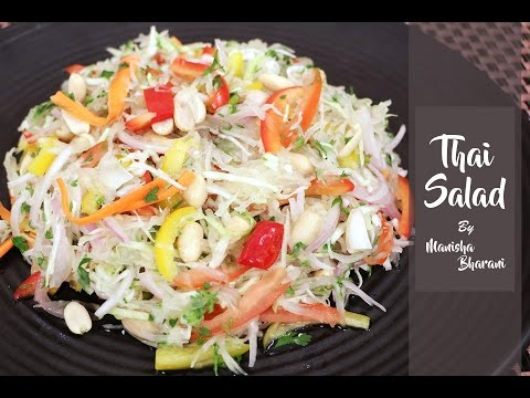 Thai Salad – Quick & Easy Thai Green Papaya Salad Recipe