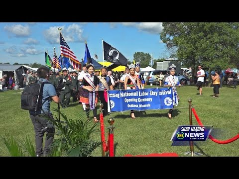 SUAB HMONG NEWS:  Highlight Day 1 2016 Hmong National Labor Day Festival