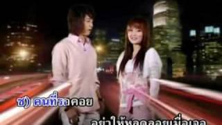 Thai musik video