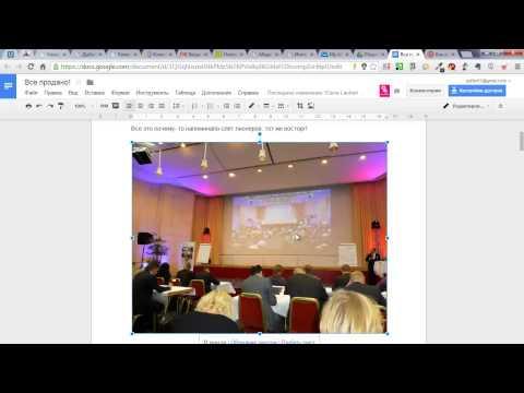 Как быстро извлечь картинки из документа Google Docs