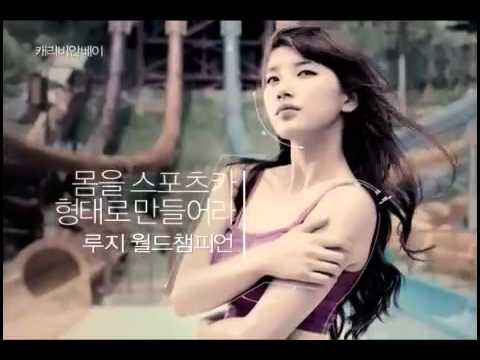 Suzy_수지 & 2PM Everland Carribean Bay CF