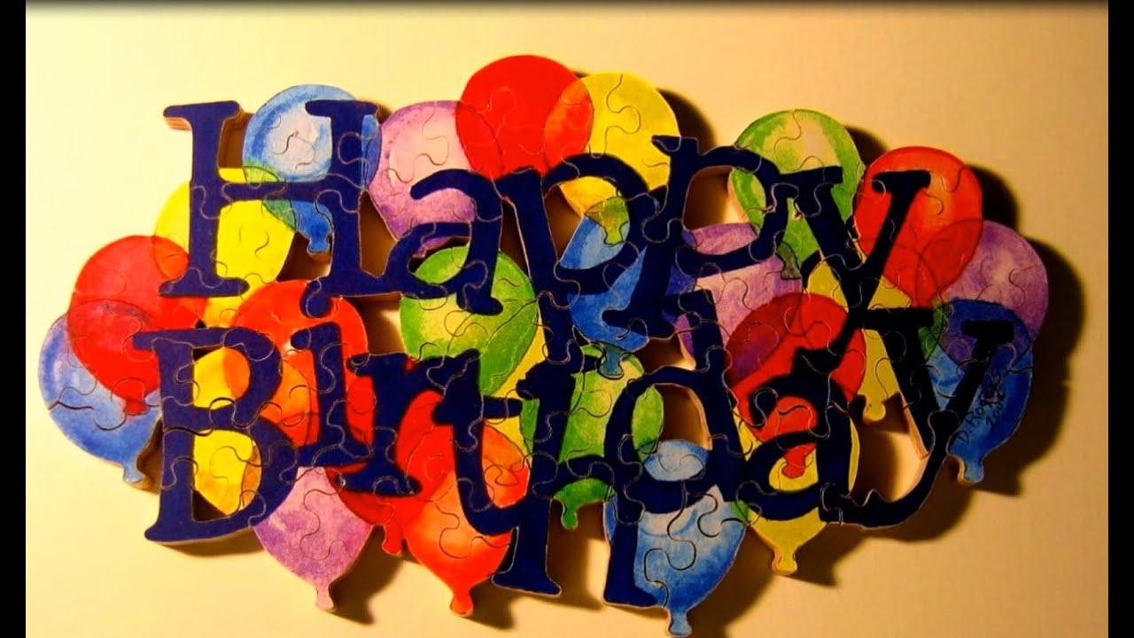 Поздравления с днем рождения айдар фото 549