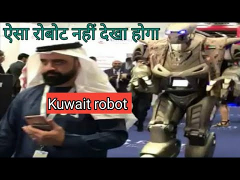 Dubai,robot,Latest,technology,news