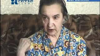Обманывают бабушек