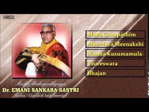 CARNATIC INSTRUMENTAL | VEENA | DR. EMANI SANKARA SASTRI | KUMARI E. KALYANI | JUKEBOX