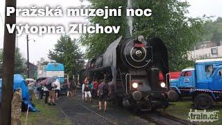 Výtopna Zlíchov - Pražská muzejní noc 9.6.2018