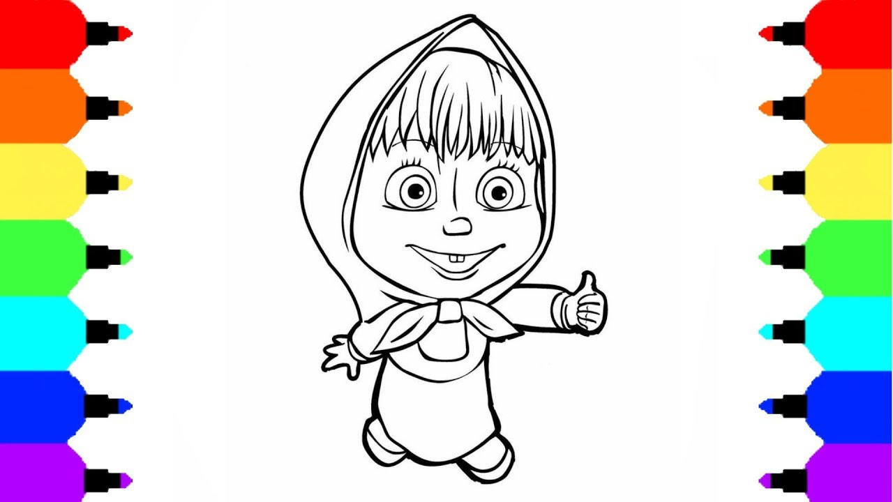 How To Draw Beautiful Masha From And The Bear Coloring Pages For Kids Learn Drawing