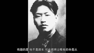 这个上将当了21年副总理、34年都是副国级,毛主席、邓小平都喜欢他