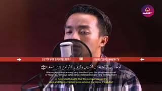 Surat Al Kahfi 1-10 versi Muzammil Hasballah,Bahanan,Taqy Malik,Ibrahim,Hanan Ataki,Syech Abdurahman