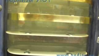 Карнизы УЮТ коллекция 2012(Крупнейшая коллекция карнизов представлена компанией УЮТ. Карнизы деревянные и алюминиевые. Карнизы для..., 2012-06-18T21:34:12.000Z)