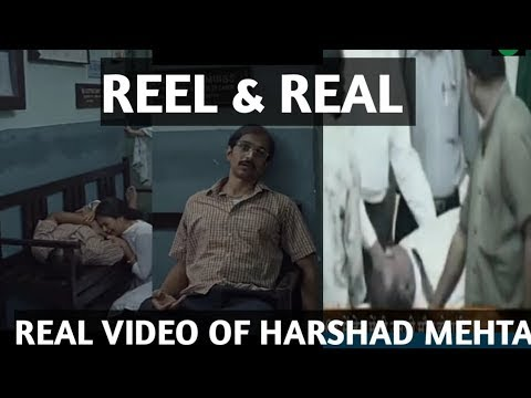 Download harshad mehta real death video l harshad mehta interview real l scam 1992