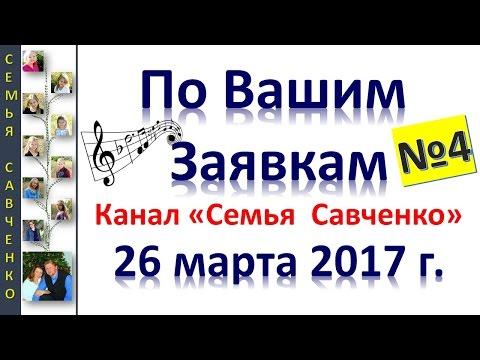 христианские песни с аккордами, песни