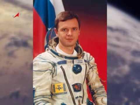 Космонавт Юрий Гидзенко