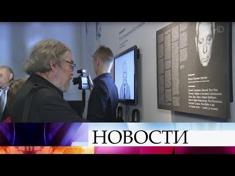 В Москве открывается выставка, посвященная тем, кто во время Второй мировой войны спасал евреев.