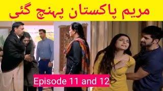 Kaisa Hai Naseeban Episode 11 New Teaser Ary Digital Drama